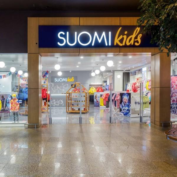Магазин Suomi kids